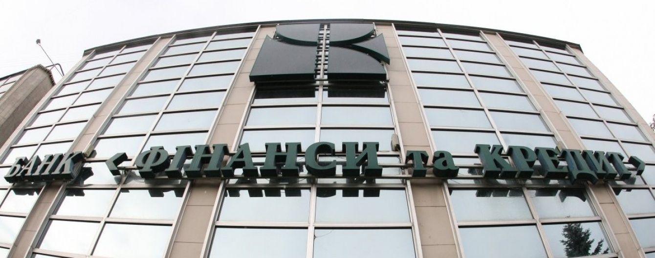Вкладникам ліквідованого банку Жеваго відновлюють виплати