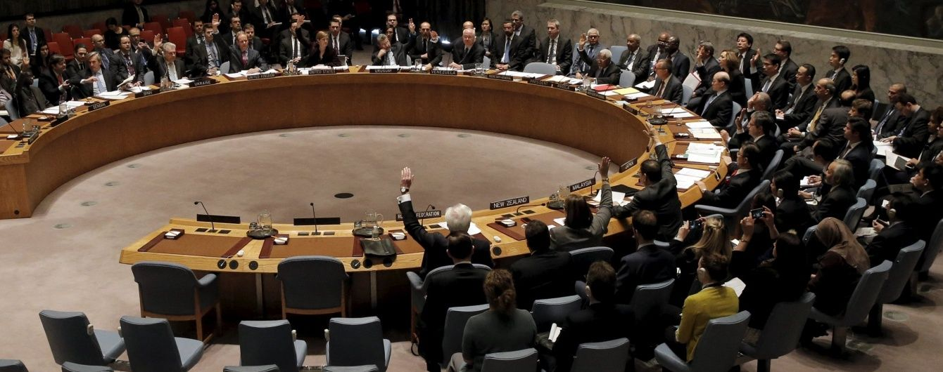 Фаворит виборів генсека ООН отримав 73% підтримки