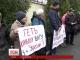 Очистити український телеефір від російських серіалів вимагали активісти біля окружного адмінсуду
