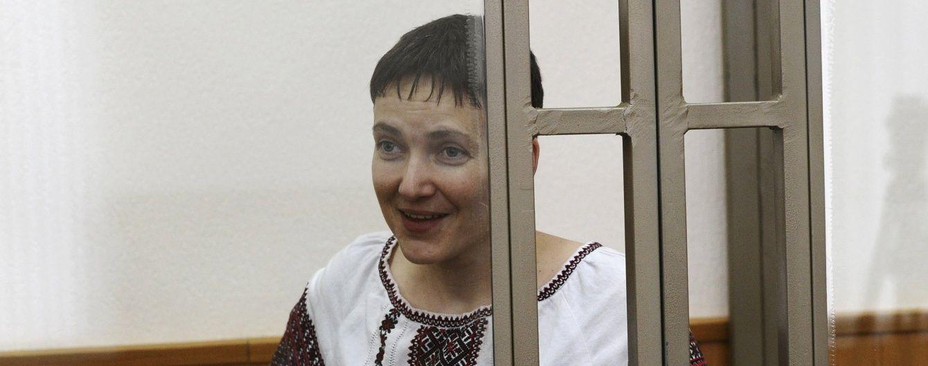 Опубліковано повний текст емоційної промови Савченко у суді