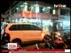 Тисячі людей терміново залишають індонезійський острів Суматра після землетрусу