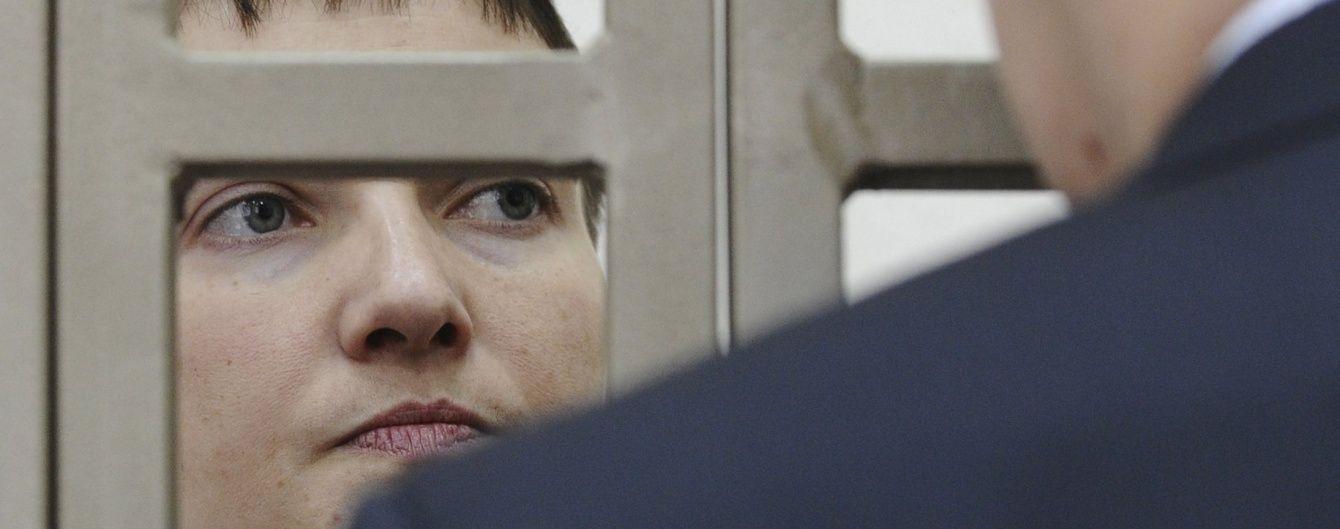 Російські тюремники готуються примусово поїти Савченко водою