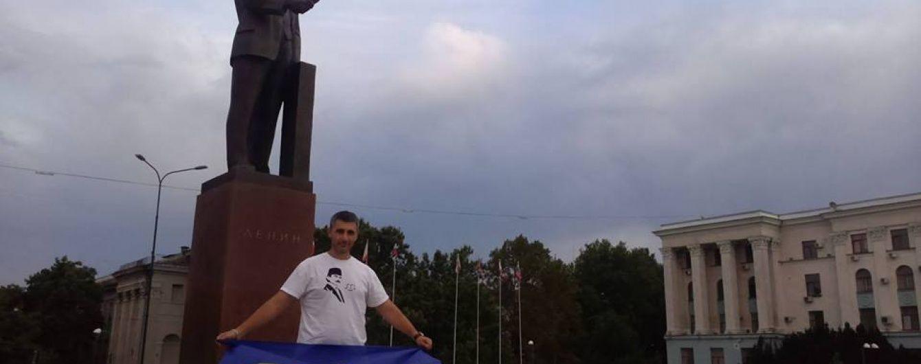 Окупанти оштрафували кримського татарина на 10 тисяч рублів за прапор України