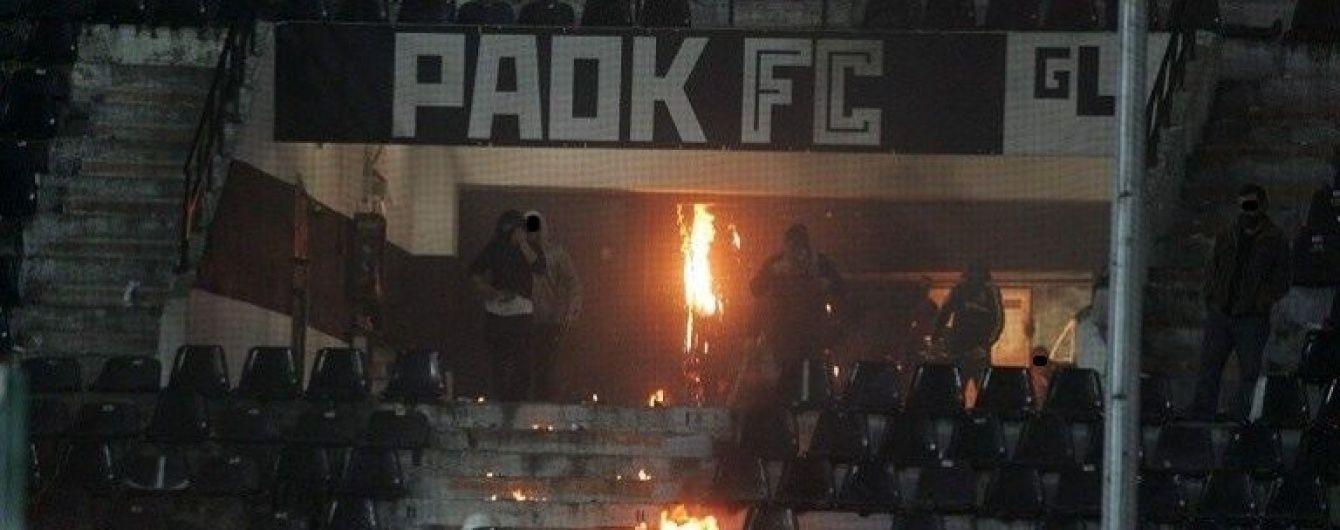 """Грецьке """"пекло"""": як фанати зірвали матч Кубка країни через суддів"""