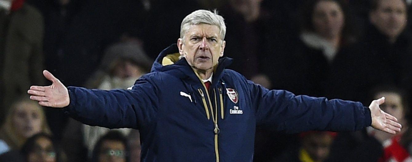 """Тренер """"Арсенала"""" заявив, що команда не мріє про титул чемпіона Англії"""
