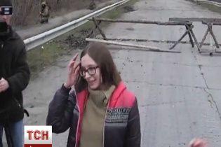 Варфоломеєву обміняли на російського найманця і луганчанку. Ексклюзивні кадри ТСН