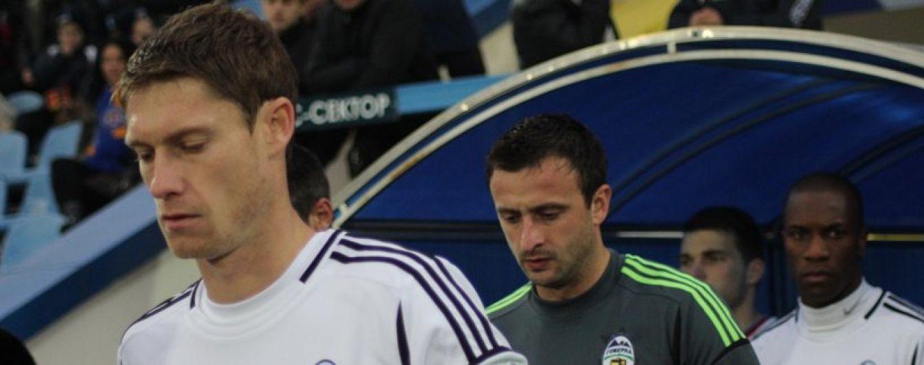 """У """"Говерли"""" можуть відібрати шість очок в чемпіонаті України"""