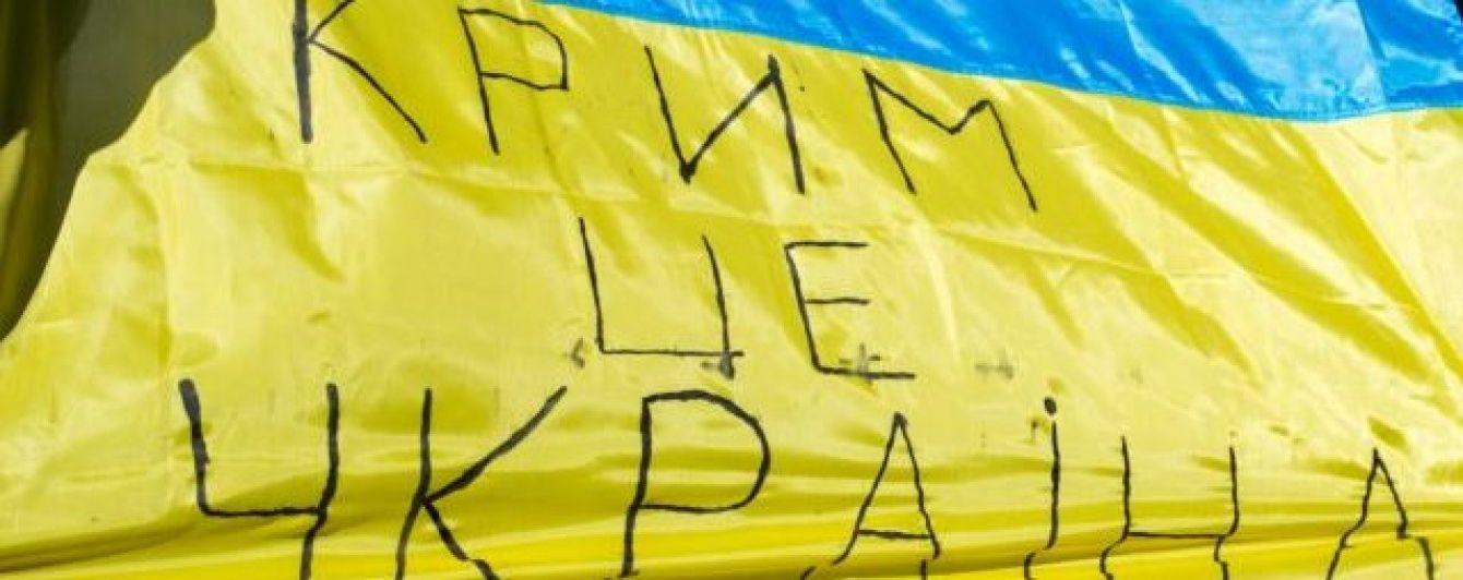 Українська діаспора у Канаді та США готова судитися за Крим - Петренко