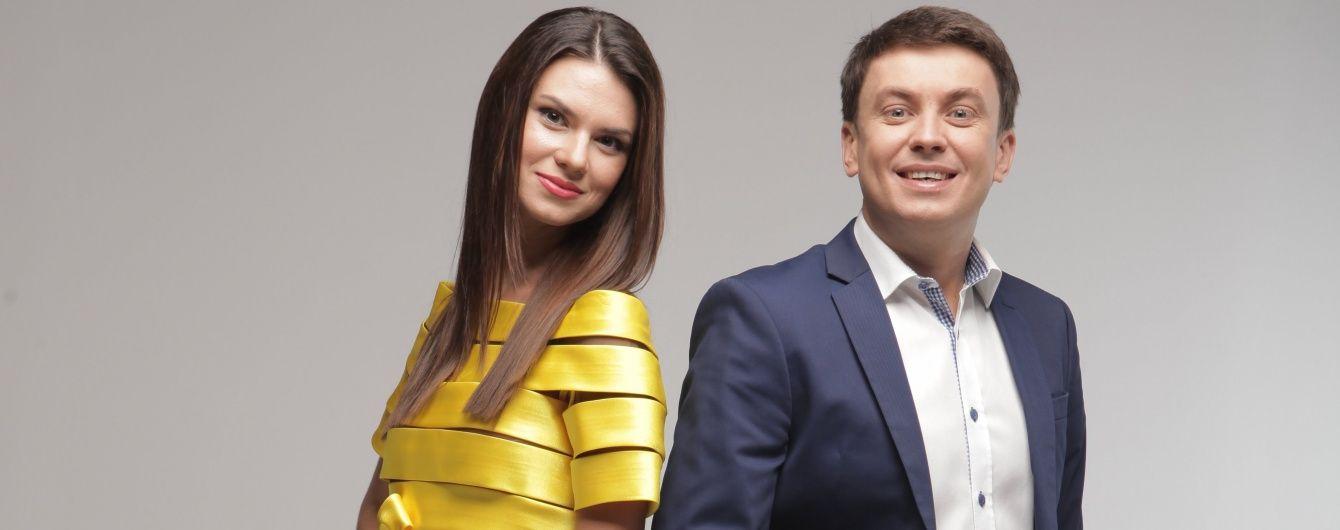 """Матчі чемпіонату України та повернення """"Профутболу"""": що дивитись цього вікенду"""