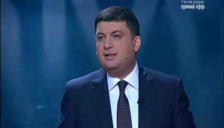 Спікер Верховної Ради розповів, чи є в парламенті коаліція