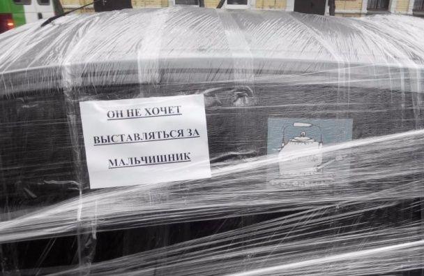У Полтаві друзі жорстоко пожартували над нареченим, який не хоче влаштовувати парубоцьку вечірку