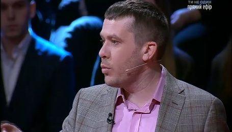 """Нардеп пояснив, як насправді діє """"закон Савченко"""""""