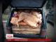 На Донеччині поліцейські затримали свинячу контрабанду