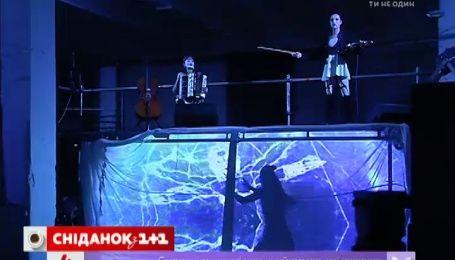 ГогольFEST оселився на території київського «Арт-заводу Платформа»