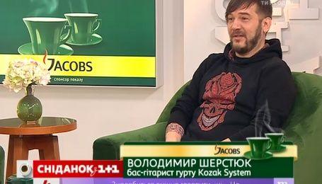 У студії «Сніданку» гурт Kozak System презентує рок-оперу про події Євромайдану