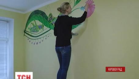 В Кировограде ученики расписали стены детского инфекционного отделения городской больницы