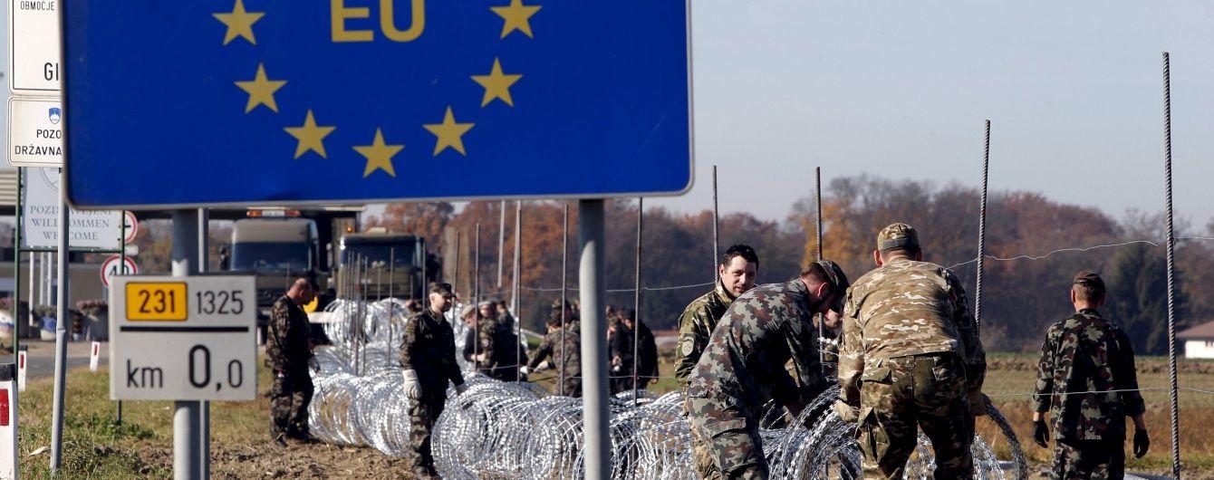 Европарламент поддержал новые правила безвизового въезда в ЕС