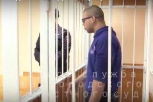 У Росії підсудний зачитав реп і отримав за це ще одну статтю