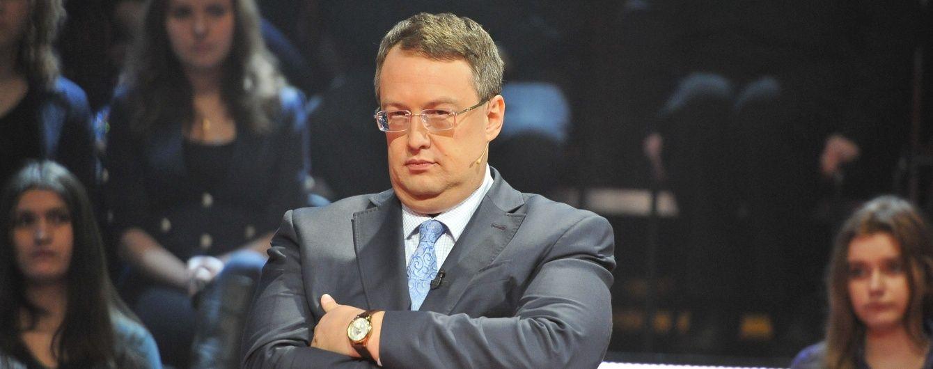 Геращенко назвав проблему, котру виявила ситуація з одеським суддею
