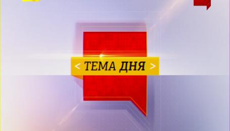 """Два года """"русской весны"""" в Крыму"""