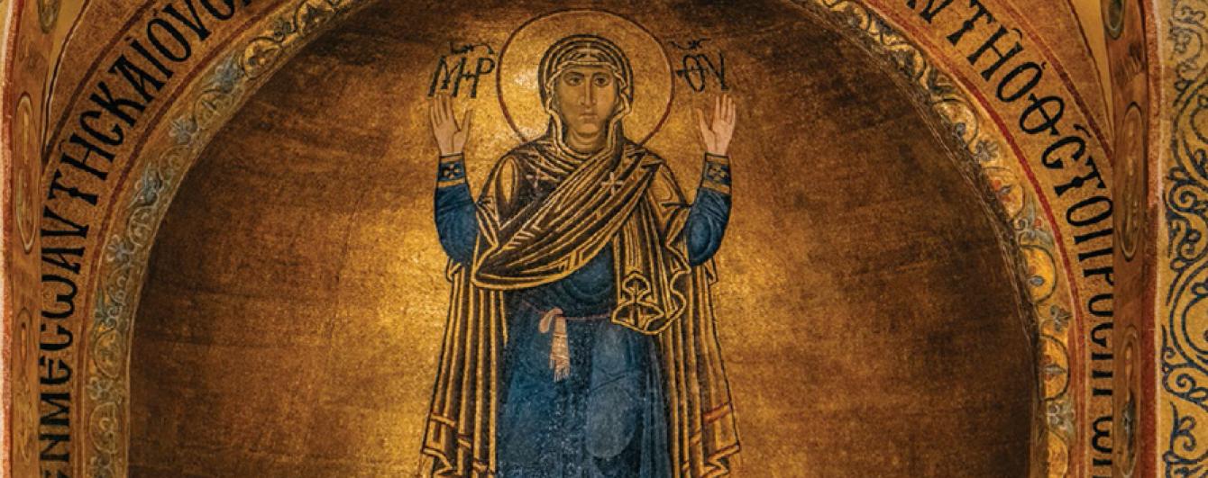У Києві презентували Відкритий Православний Університет Святої Софії
