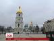 На території заповідника Софія Київська почав діяти сучасний університет
