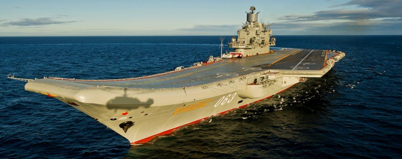 Американський літак проводить розвідку поблизу авіаносної групи ВМФ РФ у Середземномор'ї