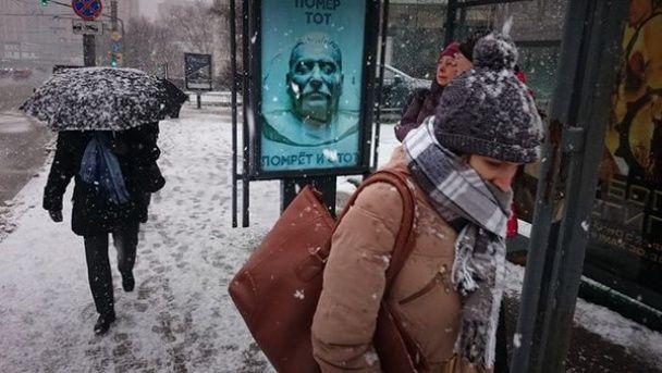 """""""Помер тот, помрет и этот"""". У Москві з'явився плакат на роковини смерті Сталіна"""