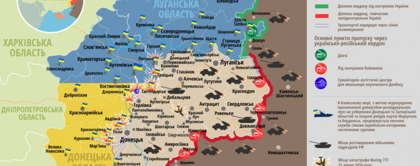 Донецький напрямок лишається найжвавішим фронтом протистояння – штаб АТО