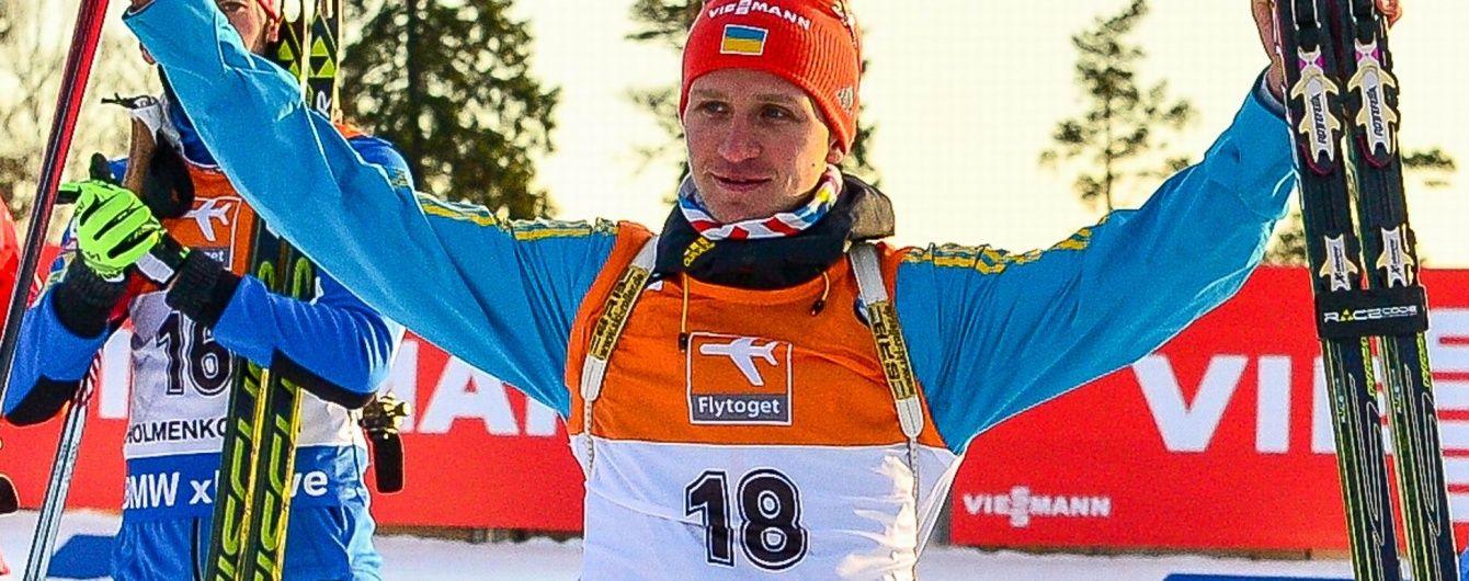 """Українець Семенов виграв """"бронзу""""  чемпіонату Світу з біатлону"""