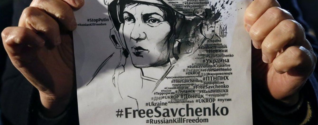 """Україна готує санкційний """"Список Савченко"""" з ЄС та США - Порошенко"""