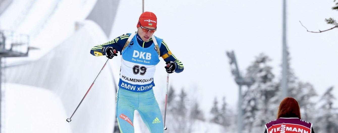 Український біатлоніст фінішував у топ-10 гонки переслідування на чемпіонаті світу