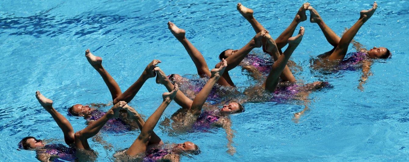 Україна виборола ще одну медаль на чемпіонаті Європи з водних видів спорту