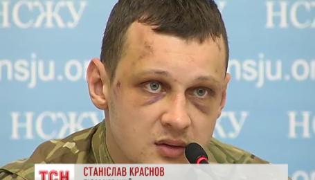 Шпионский скандал вокруг Станислава Краснова обрастает новыми подробностями