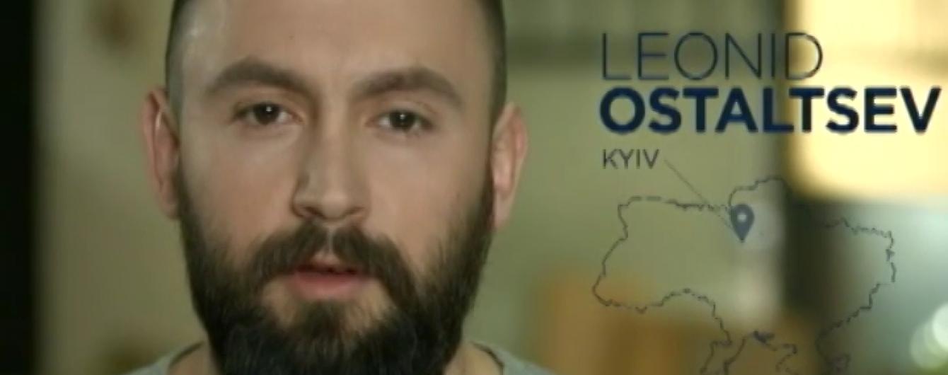 #NextGenUA. 1+1 зняв 35 вражаючих відео про людей, які змінюють Україну