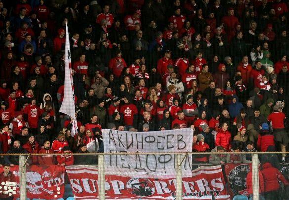 Акінфєєв банер