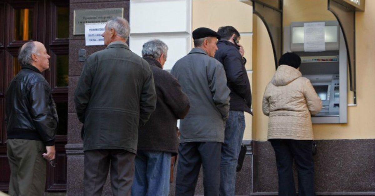 В Україні припиняє роботу мережа, що об'єднувала 1,8 тисячі банкоматів