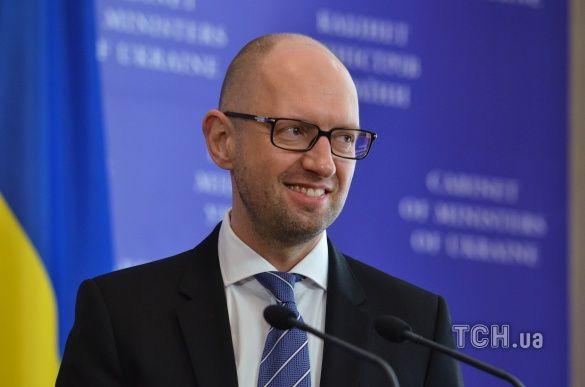 Арсеній Яценюк