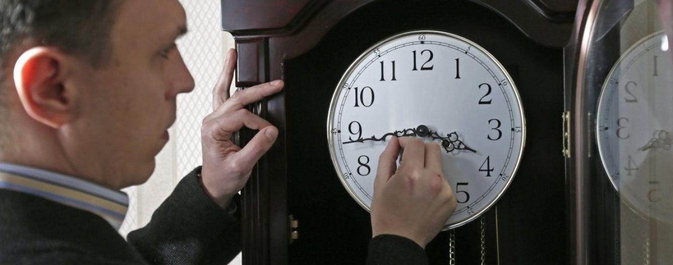 Когда и как переводить стрелки часов на зимнее время