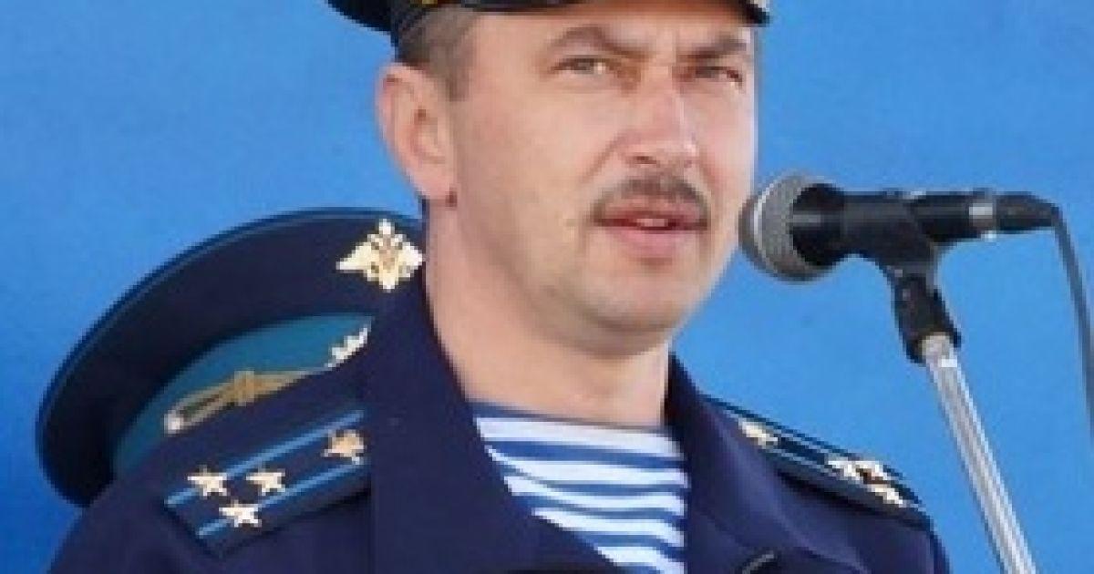 Полковник ЗС РФ Бондарєв Дмитро Євгенович