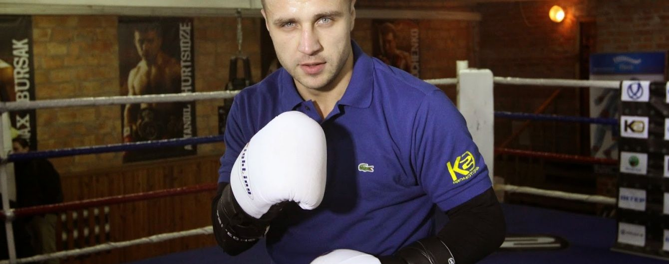 Український боксер Бурсак битиметься за титул чемпіона світу