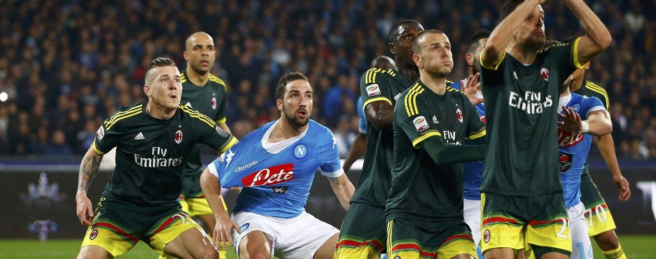 """Збитки """"Мілана"""" за минулий сезон склали понад 90 мільйонів євро"""