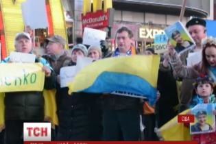 Акція підтримки Надії Савченко відбулася на Таймс-сквер