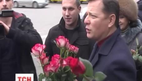 Радикальную акцию в канун праздника 8 марта провел Олег Ляшко