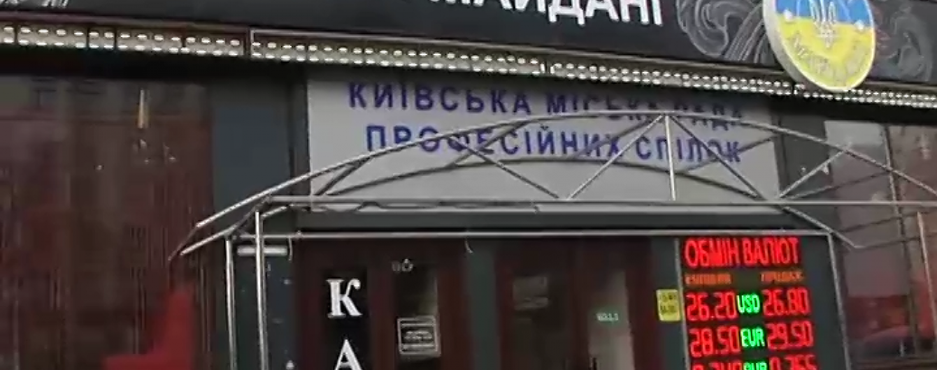 """Зі скандального кафе """"Каратель"""" на Майдані демонтували вивіску"""
