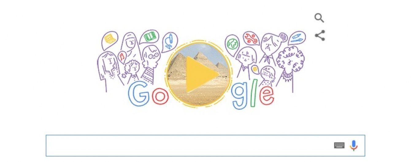 Google присвятив всім жінкам світу святковий дудл