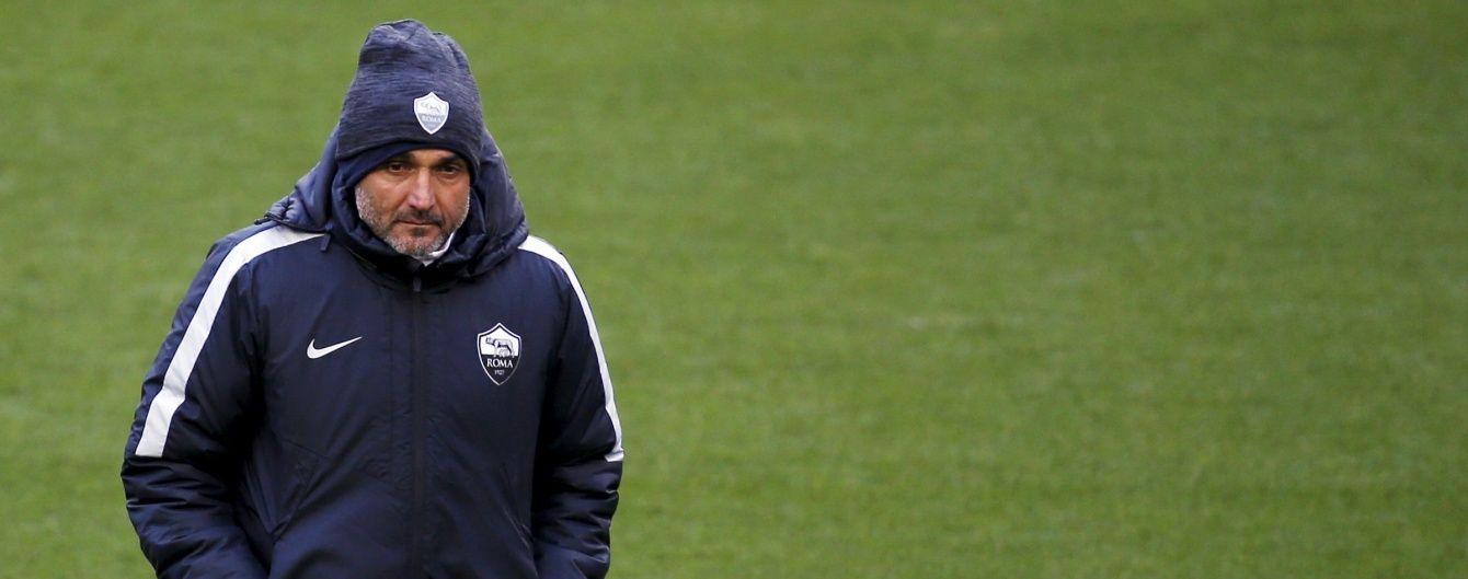 """Тренер """"Роми"""" вважає перемогу над """"Реалом"""" у Лізі чемпіонів неможливою"""