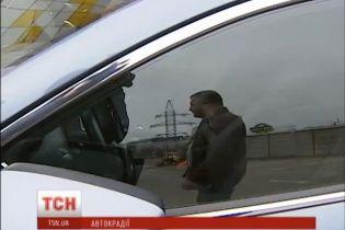 У поліції, розповіли, де найчастіше орудують грабіжники автомобілів