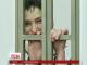 Українські лікарі отримали дозвіл оглянути Надію Савченко