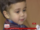 Трирічний Андрійко зі Львова потребує коштів на операцію